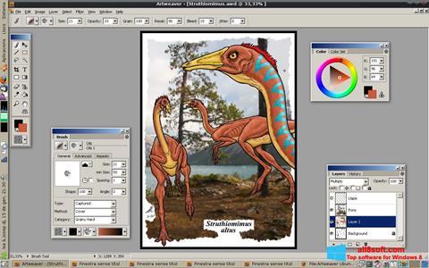 スクリーンショット Artweaver Windows 8版