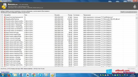 スクリーンショット Recuva Windows 8版