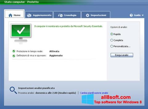 スクリーンショット Microsoft Security Essentials Windows 8版