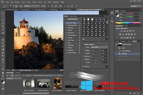 スクリーンショット Adobe Photoshop Windows 8版
