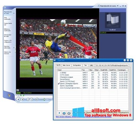 スクリーンショット SopCast Windows 8版