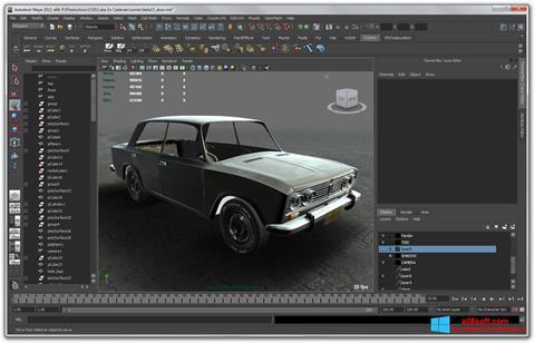 スクリーンショット Autodesk Maya Windows 8版