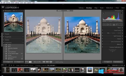 スクリーンショット Adobe Photoshop Lightroom Windows 8版