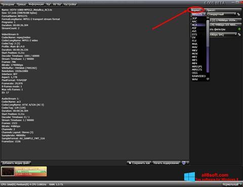 スクリーンショット XviD4PSP Windows 8版