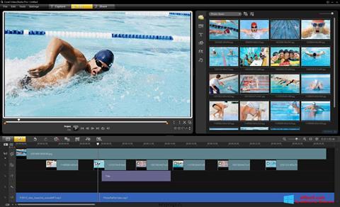 スクリーンショット Corel VideoStudio Windows 8版