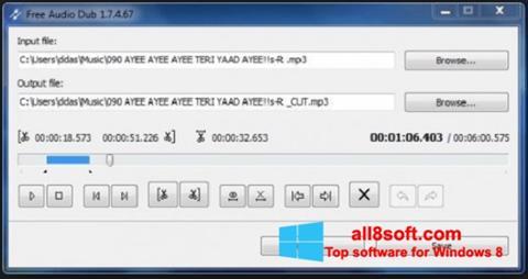 スクリーンショット Free Audio Dub Windows 8版