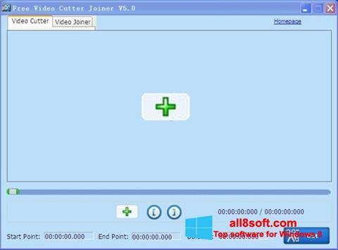 スクリーンショット Free Video Cutter Windows 8版