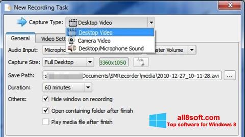 スクリーンショット SMRecorder Windows 8版